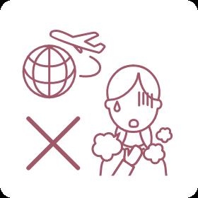 体調が悪い、健康に不安がある、身近で感染者が出た、海外渡航歴があるなどの場合は来館を避けてください。